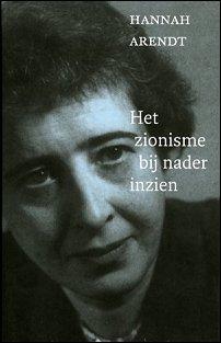 Het zionisme bij nader inzien