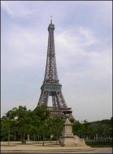 Eiffeltoren Parijs