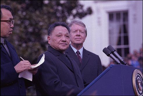 Deng Xiaoping en Jimmy Carter