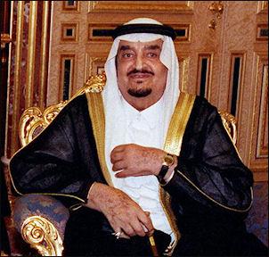 Fahd Ibn Abdel Aziz