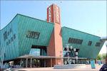 Nemo Museum voor Techniek