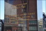 Joods Verzetsmonument in Amsterdam